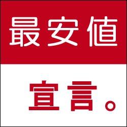 今夜11/23(木)渋谷キャメロット  『なすてぃのゲストでキャメ』と伝えると 〜0:00 ♂¥1000 ♀¥500(♂♀ 共に飲み放題)  0:00〜 ♂¥1500/1D ♀¥1000/2Dで入場可  最安値ディスカウント