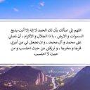 fawaz (@00112230) Twitter