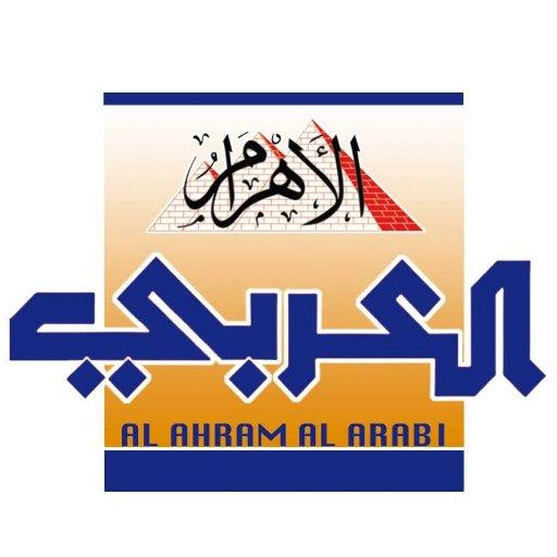 @AhramArabi