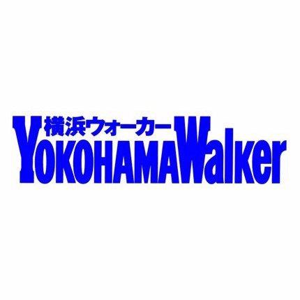 _YokohamaWalker
