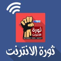 @net_Rev_Egypt