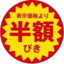 北野 (@0510_tkm) Twitter