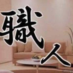 【異例の大抜擢に期待】サッカー日本代表のKIRIN公認解説者に、鈴木愛理氏が就任。 8/31のオーストラリア戦に関して、独自の視点で早速コメント。   https://t.co/ZuklqdUJkk