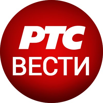 RTS Vesti