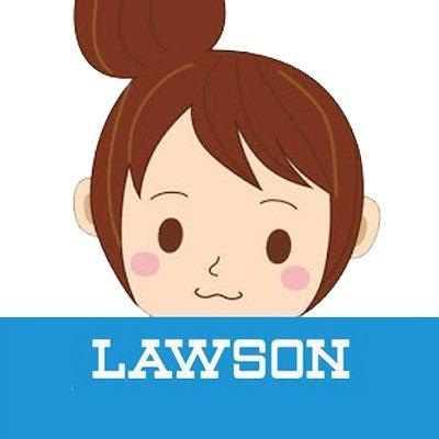 ローソン @akiko_lawson