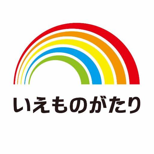いえものがたり株式会社<宇都宮> Profile Image