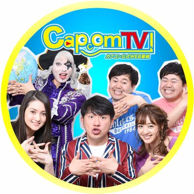 CAPCOM_TV periscope profile