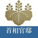 Photo of kantei's Twitter profile avatar