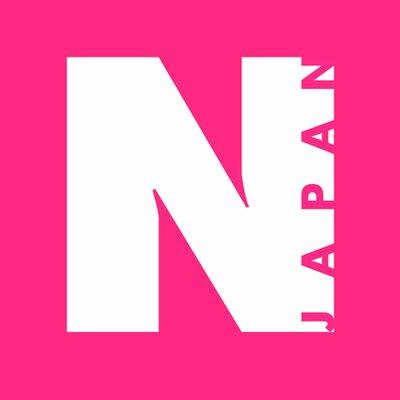 【NYLON guys表紙解禁♡】NYLON JAPAN5月号のNYLON guys カバーには DISH// リーダーでありながら、日本アカデミー賞 新人俳優賞を受賞したことでも注目を集める《 》が初登場!… https://t.co/H2NDsPW98L