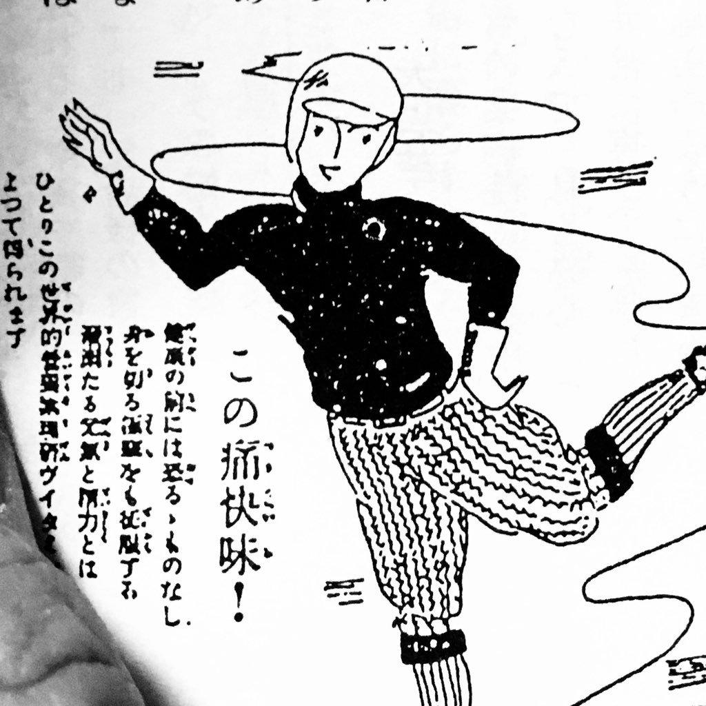 """グラマタ on Twitter: """"極!!男塾..."""