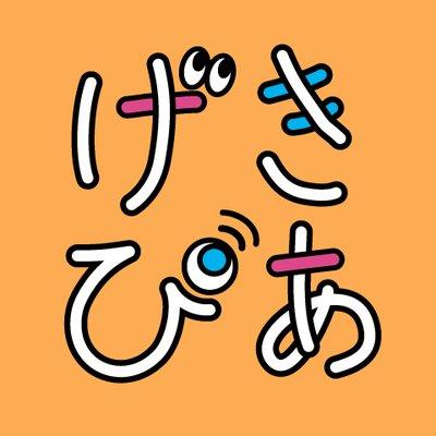 ミュージカル「 対象公演 【5/29(火)17:45開演 山崎育三郎 】 【6/9(… https://t.co/TvqujnybBZ