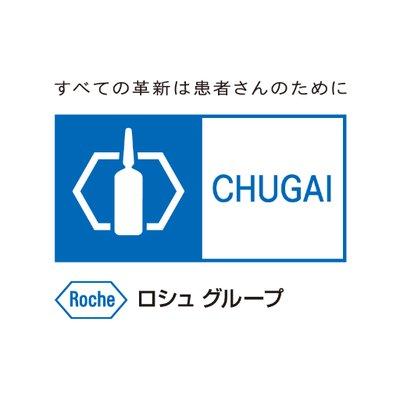 TOKYO FM『高橋みなみの「これから、何する?」』における 中外製薬協賛のコーナー『高橋みなみの「健康になりたい」』 本日のテーマは「意外に知らない医療制度」です。 tokyofm  https://t.co/L4VS8GATh1