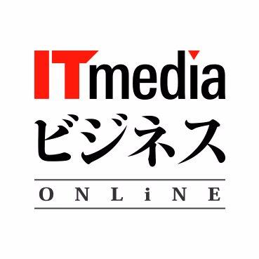 メディア it