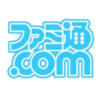 ファミ通.com twitter profile