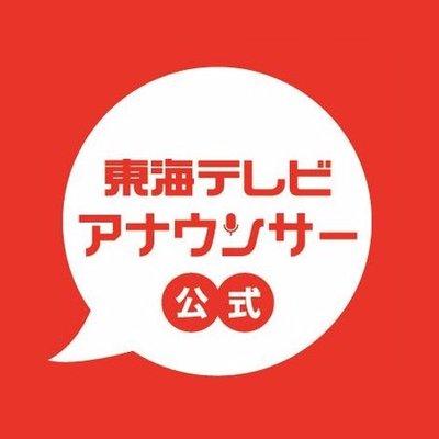 ブログを更新しました!岡田将生さんの撮影中の苦悩とは、一体…!?木村文乃さんの毒舌女子な役柄にも注目!!https://t.co/2QEXkTTwb6 伊藤くんAtoE https://t.co/RDGwoCTKlT