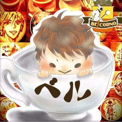 ラテアート【アスナ】ソードアート・オンライン LatteArt【Sword Art Online】  本日お誕生日で1杯。Happy Birthday!  sao_anime https://t.co/1mC1asblQ8
