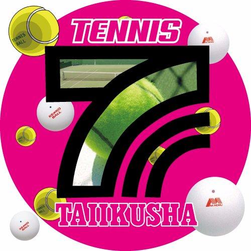 体育社(テニス)