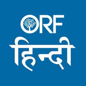 ORF हिन्दी