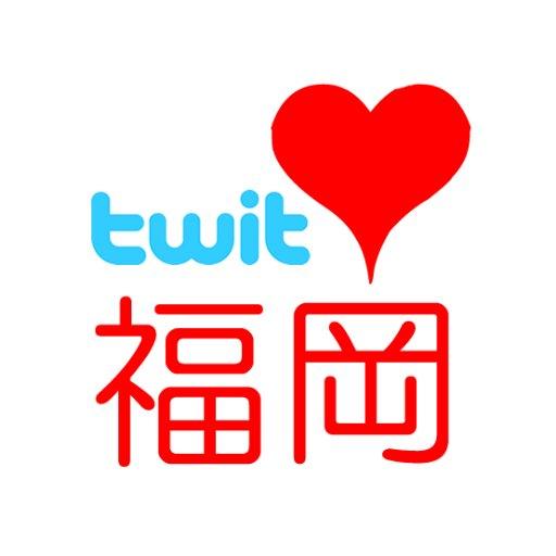 TwitFukuoka