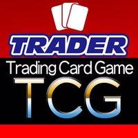 トレーダー3号TCG