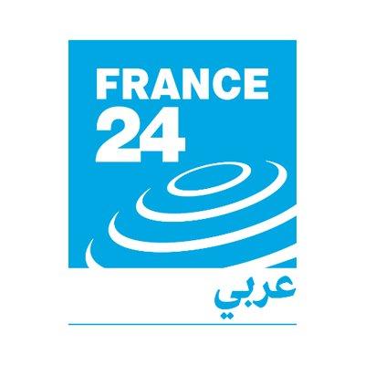 فرانس24/FRANCE24