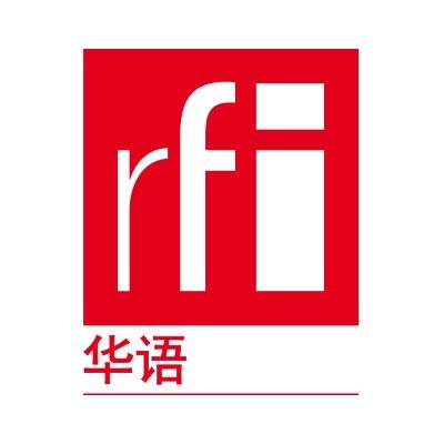 @RFI_Cn