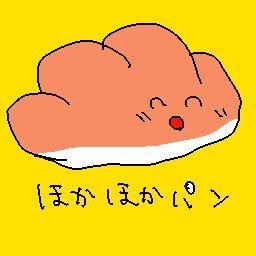 ほかほかパンさん Sz Sn Twitter