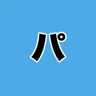 9月20日(水)西武×ロッテ[メットライフ] 【西武】 [1(中)秋山L] [2(遊)源田L] [3(二)浅村R] [4(一)山川R] [5(指)森L] [6(左)栗山L] [7(三)外崎R] [8(捕)岡田R] [9(右)金子侑SW] [P十亀R]