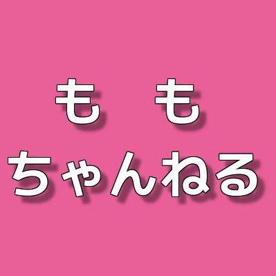 「賢人くんがスタンドを使えたら何を元に戻したい?」  東京ドームシティ ジョジョの奇妙な遊園地からの脱出 記者発表     ジョジョ遊園地   https://t.co/Z6hceEolXf