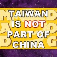 Tâi Siáu-káu (台痟狗) 🇳🇫 Taiwan 🌏