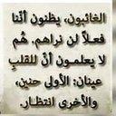 أم أحمد (@011Bdeah) Twitter