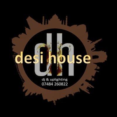 house dj