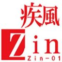 疾風Zin☆Lui (@01_zin) Twitter