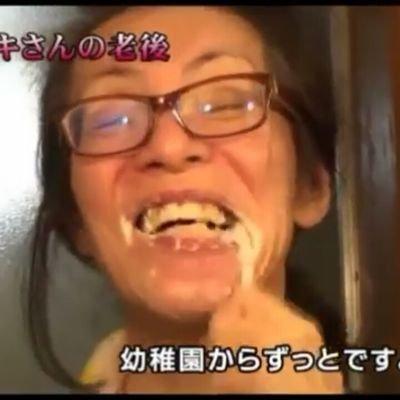 さん ノン フィクション 歯磨き マキ