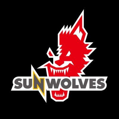sunwolves - photo #6