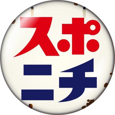 【J1第30節・広島vs川崎F】鹿島に敗れ不敗が止まった広島。3週間ぶりのホームで難敵撃破を誓います。 前節劇的な逆転勝利で踏みとどまったフロンターレは、家長とネットが出場停止。大島と阿部も欠く総力戦のカギを握りそうな森谷に期待し… https://t.co/UqZpEZE1ES