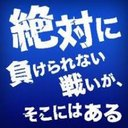 たんほ (@0008Taro) Twitter