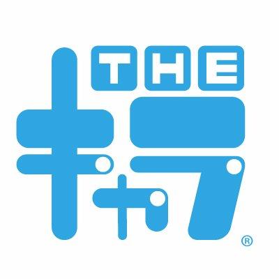 絶賛放送中のTVアニメ『ブレンド・S』のキッチンカーが池袋マルイ1Fに登場!キャラクターをイメージしたオリジナルドリンクやグッズを販売致します♪さらに、ドリンク1杯につきブロマイド全10種の中からランダムで1枚プレゼント★ 詳細は… https://t.co/WTaMKOwMFL