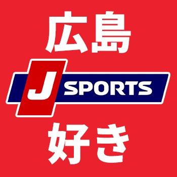広島東洋カープの選手や裏方さんへ聞きたい、あんなこと❓やこんなこと❓……答えてほしい選手、裏方さんの名前と共に専用ハッシュタグ「 2月2日から始まるキャンプ生中継の中でであなたの質… https://t.co/IMaAFC3K7e