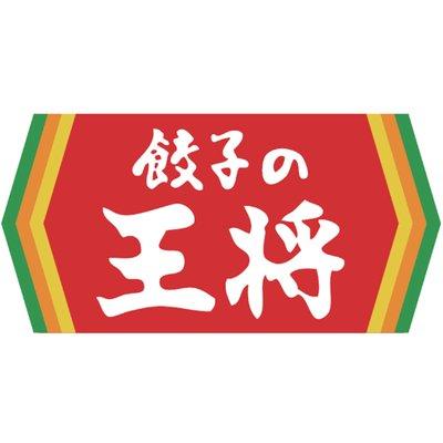 餃子の王将 公式 (@Ohsho_campai...