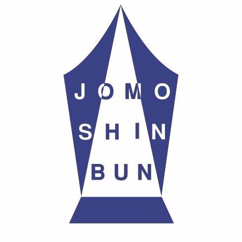jomo_news