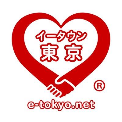 東京HP無料登録ホームページ相互リンク集ポータルサイト東京都WebDesign