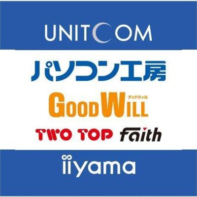 パソコン工房(UNITCOM) @unitcom_info