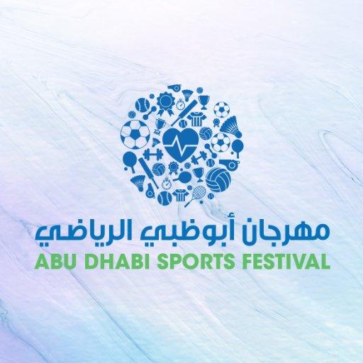 @abudhabisf