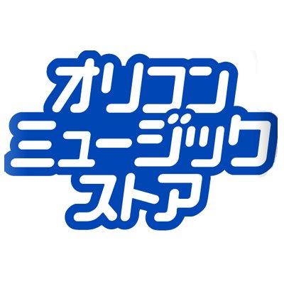 AAA宇野実彩子、2年ぶり写真集の表紙公開 ナチュラルな色気を披露 https://t.co/UxyoNKW5Hs  AAA(@AAA_staff)