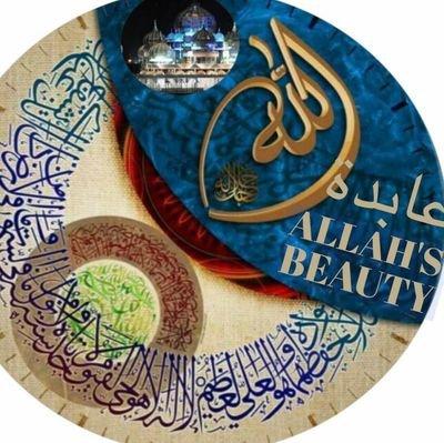 ALLAH'S BEAUTY عابدة