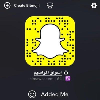 @ant_al5ir