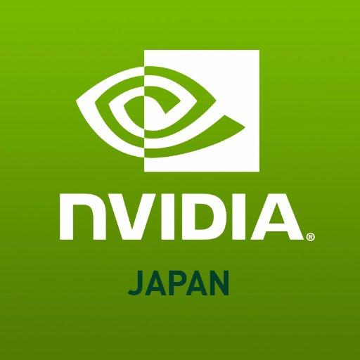 @NVIDIAJapan