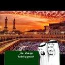 abdullah (@055_abb) Twitter