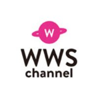 WWSチャンネル